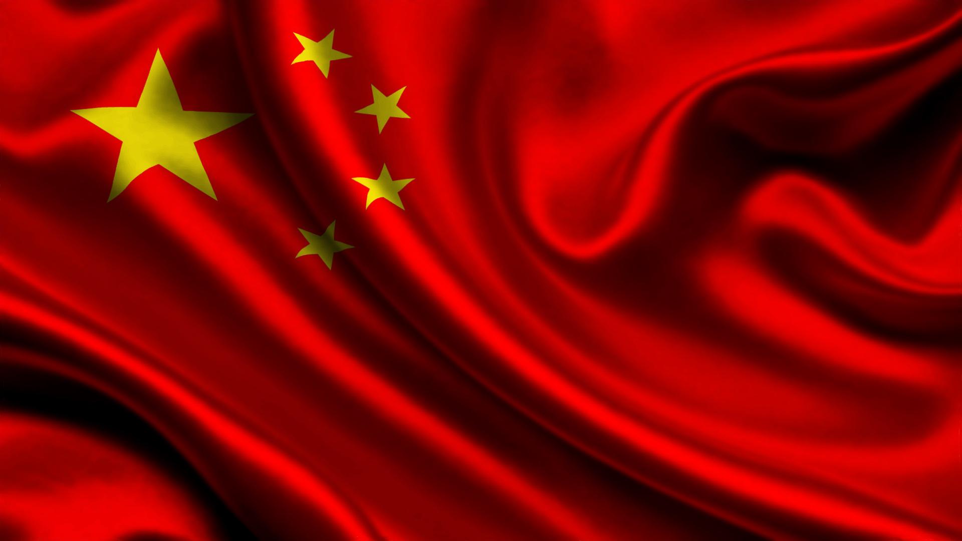 Caring China