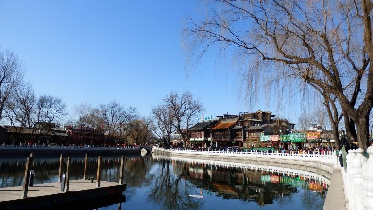 "Yinding"" bridge (银锭桥)"