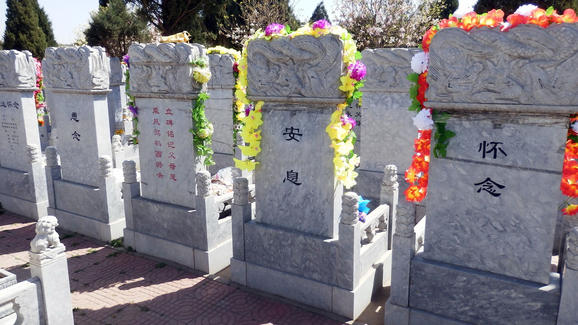 Qingming-Fest in China